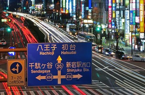 japonu-kalba