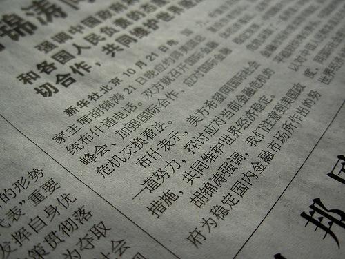 kinu-kalba
